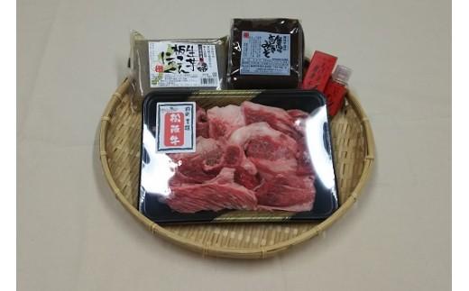【1-90】松阪牛すじどて煮セット【限定30セット/月】