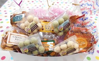[№5544-0080]3ヵ月毎に4回届け人気の焼き菓子セット(10袋×4回頒布)