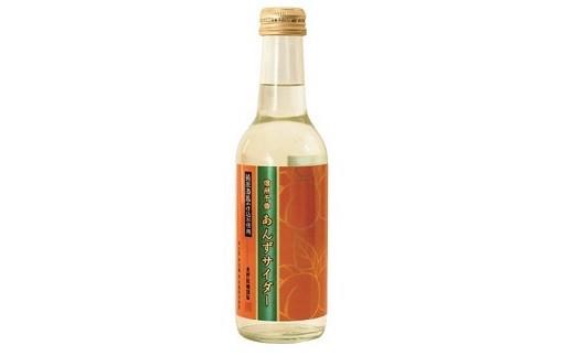 [№5676-0063]酒蔵の仕込水杏サイダーギフトセット