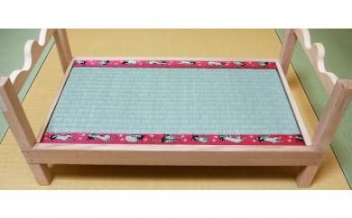 [№5544-0062]ペット用 畳ベッド