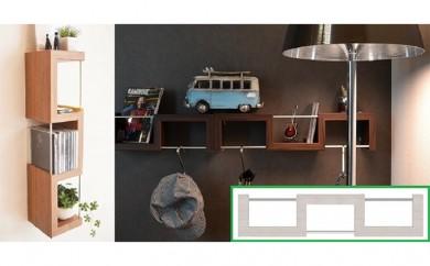 [№5544-0045]木製壁面収納「ジグラック」Wタイプ