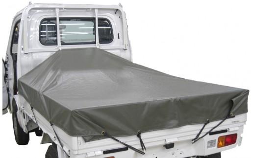 B②001: 軽トラックシート