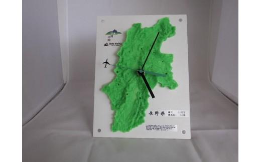蛍光緑(マットホワイト)