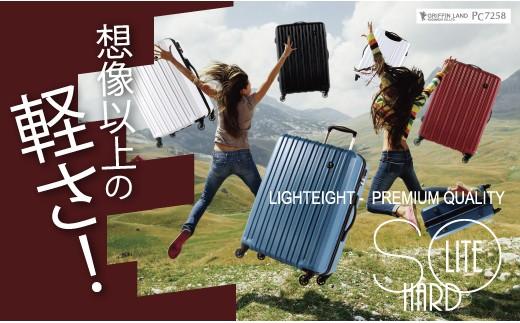 P564 PC7258スーツケース(Lサイズ・ビリジアンブルー)【1,000pt】