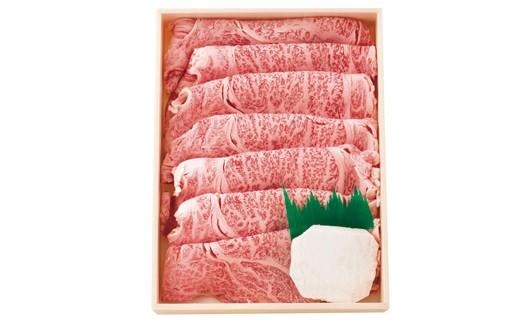 K561 長崎和牛肩ロースすき焼き【1,000pt】