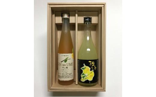 A-92 梅&柚子 和リキュール2本飲み比べセット