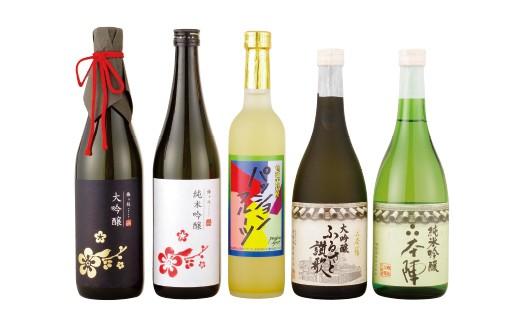 L503 佐世保の酒蔵飲み比べ SAF-07【1,500pt】