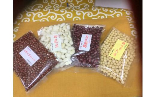 T-5 厳選豆セット(北海道産白花豆、北海大納言、北海道産金時豆、北海鶴の子大豆) レシピ本付き