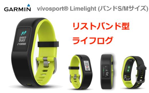 【77029】ガーミン軽量リストバンド型スポーツスイミングヨガ健康ライム