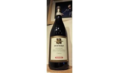 【限定入荷!!】マスターソムリエセレクト!王族しか飲めかった贅沢ワイン。