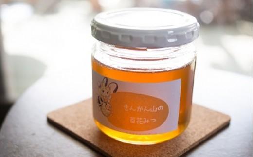 日本ミツバチ100%の【きんかん山の百花みつ】2本 G-11