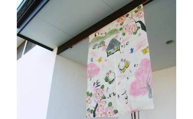 手描き麻のれん★桜ふる野うさぎ春のれん夕立窯TO201