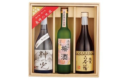 L516 本陣 純米・本醸造・梅酒セット【400pt】