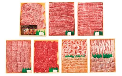 K524 長崎和牛・豚・鶏豪華バラエティセット【4,000pt】