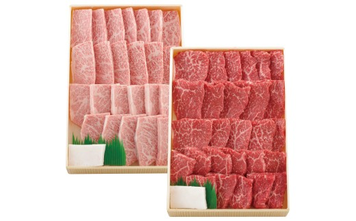K502 長崎和牛特選焼肉カルビ・モモ【1,200pt】