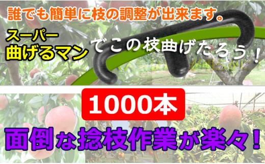 【60061】柿マンゴー桃りんご梨いちじく農家面倒なねん枝剪定作業がラク