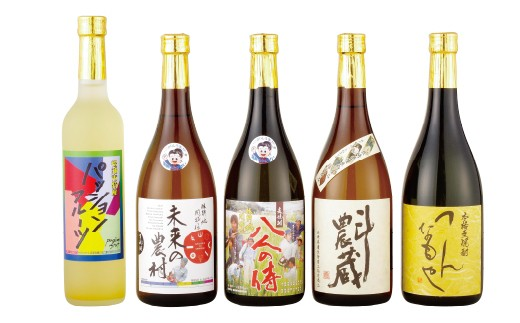 L500 佐世保の酒蔵飲み比べ SAF-01【800pt】