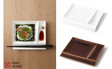 グッドデザイン賞受賞!お箸が置ける仕切り取皿4枚組(白磁×飴釉 各2枚)
