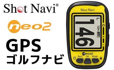 ショットナビ ネオ2【GPSゴルフナビ】NEO2 イエロー