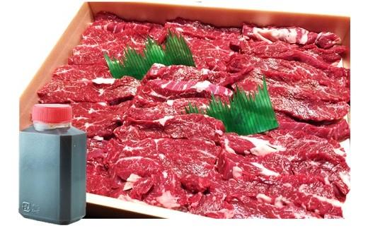 《B1-001》【枚方老舗の肉屋】牛太が作る自家製タレ付ハラミ焼肉(400g)