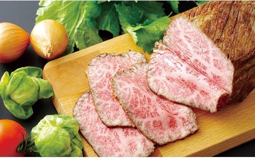 K528 長崎和牛ローストビーフ用モモ肉【800pt】