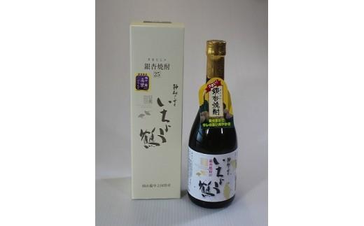 B-022 黒麹仕込み銀杏焼酎いちょう鶴500ml