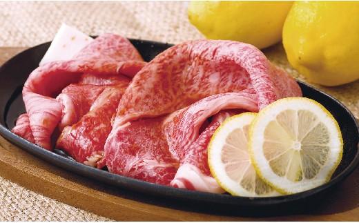 K542 長崎和牛モモ肉レモンステーキ【400pt】