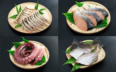 [№5779-0188]漁師手作り魚詰め合わせセットA
