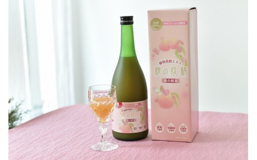 B2-01.桃の酵素ジュース「桃の妖精」1本
