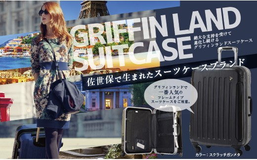 P560 PC7000スーツケース(MSサイズ・スクラッチシャンパン)【1,000pt】