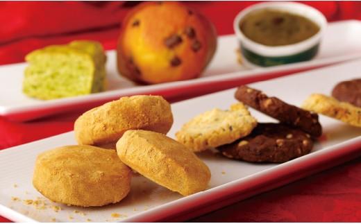 N623 激うまきな粉クッキー&焼菓子セット【500pt】