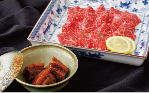 M514 味菜自然村の豚角煮と長崎和牛レモンステーキ【1,500pt】