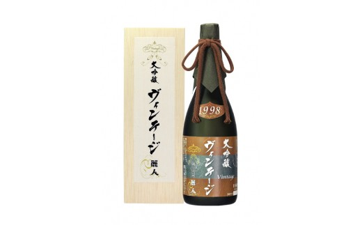 37-06 大吟醸 ヴィンテージ20年貯蔵 720ml/麗人酒造