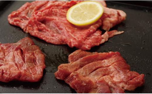 K567 料亭の牛タンと長崎和牛レモンステーキセット【400pt】