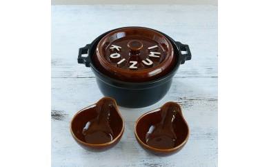 名入美濃焼★立体アルファベット茶★キャセロール鍋+小鉢2個★IH直火OK