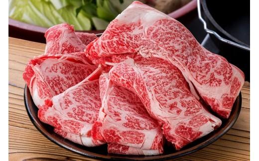 C-049 鹿児島県産黒毛和牛肩ロース肉(A-4等級1,000g)