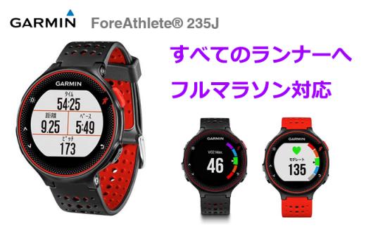 【100037】フルマラソン対応トレーニング心拍リラックス全身持久力レッド