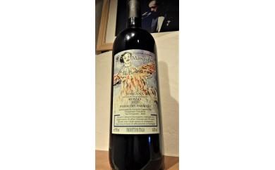 【限定入荷!!】マスターソムリエセレクト!日本へは僅か600本!幻のワイン。