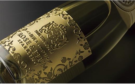 L525 バラ梅酒スパークリングゴールド【600pt】