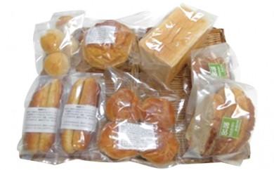 [№5653-0239]のおがた山里のパン詰め合わせ9品 エンゼル