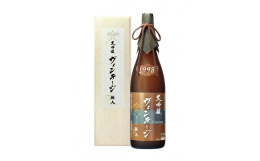 37-07 大吟醸 ヴィンテージ20年貯蔵 1,800ml/麗人酒造