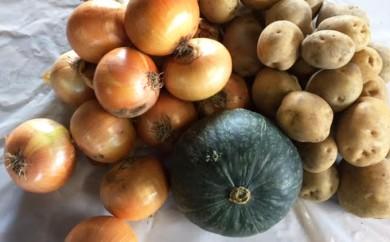 [№5779-0203]北海道野菜(たまねぎ・じゃがいも・かぼちゃ)約20kg