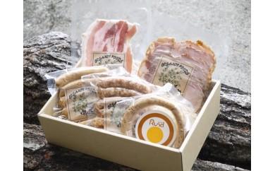 【岐阜県産豚肉使用】無添加・手作り こだわりハム・ソーセージ・ベーコン詰め合わせ(5種)