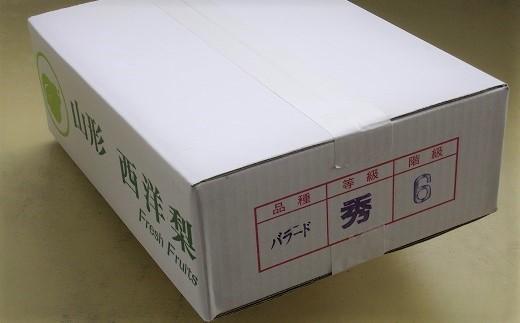 0012-111 西洋梨(バラード)6kg 秀品