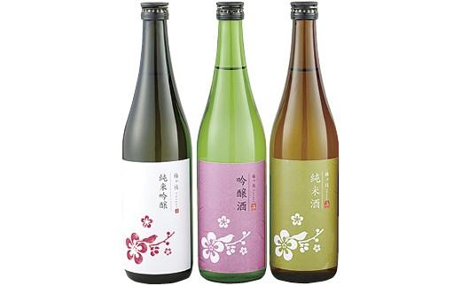L505 日本酒飲みくらべ3本セット【400pt】