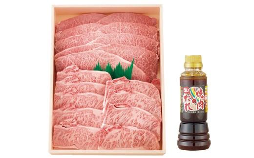 K559 長崎和牛ミスジ・三角バラ焼肉【1,500pt】
