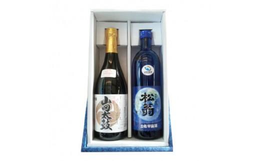 mt-04 大吟醸 山田太鼓・土佐宇宙酒セット 720ml×2