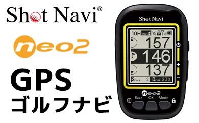 ショットナビ ネオ2【GPSゴルフナビ】NEO2 ブラック