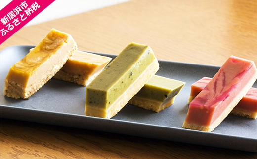 別子飴本舗「生ようかん」と「和・チーズケーキ」の詰合せセット