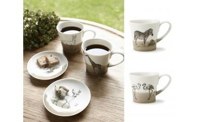 (シマウマ×フラミンゴ)食卓が動物園に!美濃焼のマグカップ